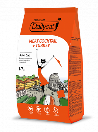картинка DAILY CAT CASUAL Meat Cocktail + Turkey от магазина